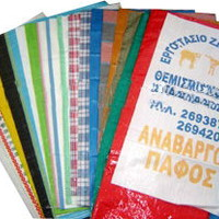 Laminated Woven PP Bags Polypropylene Woven Bags Wholesale Animal Feed Packaging Printing