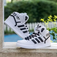 """Adidas"" Clover Women Casual Multicolor Stripe High Help Shoes Sneakers Plate Shoes"