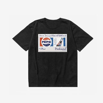 Pepsi x Profound International Billboard Tee in Black