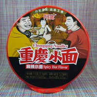 chongqing noodles spicy hot flavor - Google Search