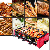 NEW Non-stick Household Electric Grill BBQ Electric Oven Smokeless Barbecue Machine Kebab Cooker