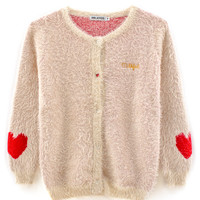 VFILES - HEART KNITTED CARDIGAN