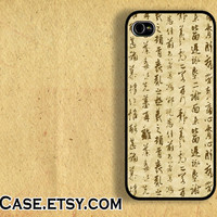 IPHONE CASE iPhone 5 Case iPhone 4 case Samsung Galaxy S3 Case Chinese characters