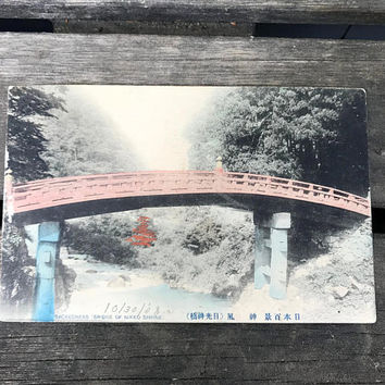 Antique Japanese Postcard, Shinkyo Bridge, Bridge of Nikko Shrine, 1908 Postmark, Captioned in English and Japanese, Carte Postale