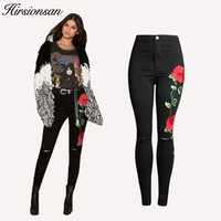 High Waist Jeans Women 2017 Spring 3d Floral Embroidery Denim Pencil Pants Casual Black Elastic Femme Jeans Ripped Jeans Woman