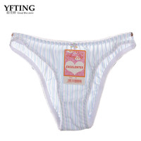 Lace Women's Panties 100% cotton