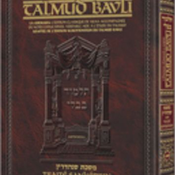 FRENCH TALMUD [Safra Ed.] Sanhedrin Vol. 2
