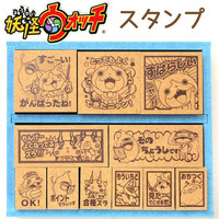 Youkai Watch Motivating Wooden Stamp
