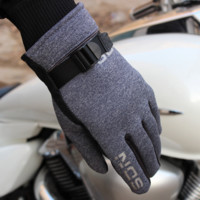 Motorcycle Outdoor Winter Warm Snow Gloves