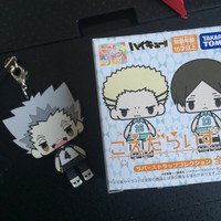 Authentic Haikyuu Bokuto Koutarou Koedarize strap. Brand new with the ...