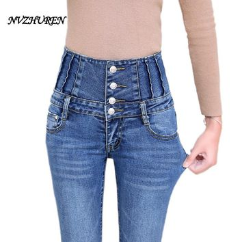 NVZHUREN Fashion Women Button Jeans Brand Design High Waisted Jeans Skinny Plus Size push up jeans Slim calcas feminina jeans
