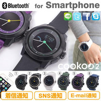 BLUETREK COOKOO 2nd Generation Analog Bluetooth-Enabled Smart Watch