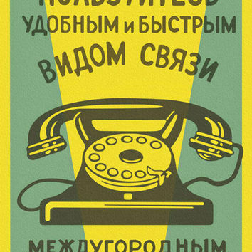 Vintage style advertise poster Phone 60s green yellow background poster rotary phone Russian digital print office decor wall art