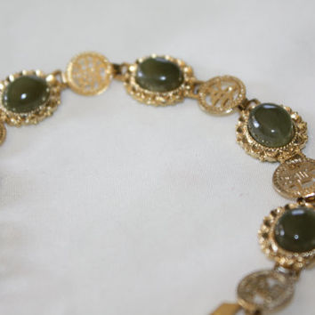 Vintage Jade Bracelet Link 1970s Asian Jewelry
