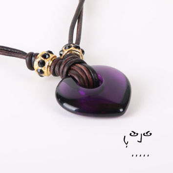Joowels Amethyst Heart Pendant Leather Necklace
