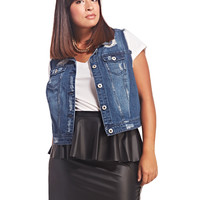 Faux Leather Peplum Skirt | Wet Seal+