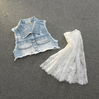 "City Glam ""Lynn"" Jean & Lace Vest Jacket - White"