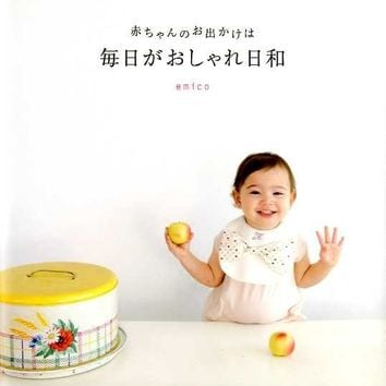 Daily Lovely Clothes & Zakka Goods - Japanese Sewing Pattern Book for Boy, Girl Baby - emico - B639