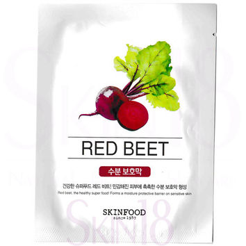Skinfood Beauty in a Food Mask Sheet (Red Beet)