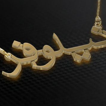 Farsi (Persian) One Name Gold Plated Necklace