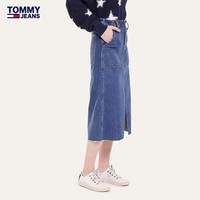 TOMMY JEANS 2019 Early Spring Denim Skirt