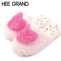 HEE GRAND Thick Fur Cotton Slippers Heart-Shaped Living Room Women's Indoor House Shoes Anti-slip Warm Keep Floor Shoes XWM124