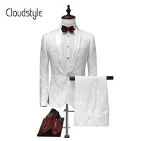 Cloudstyle Men's 2-Pc Jacquard White Tuxedo Suit