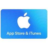 App Store & iTunes (Email Delivery)