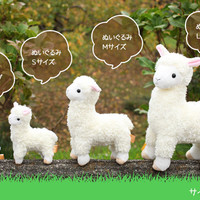 Strapya World : Baby Alpaca Plush Cell Phone Strap (White)