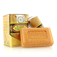 Bee and Flower Chinese SandalWood Soap face deep cleaning soap Acne remover soap  Mini Travel Package A2