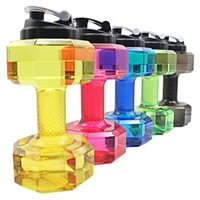 Large Dumbbell Water Bottle