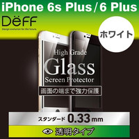 Deff x Asahi High Grade LCD Glass Screen Protector for iPhone 6s Plus / 6 Plus (Full Front / 0.33mm / White)