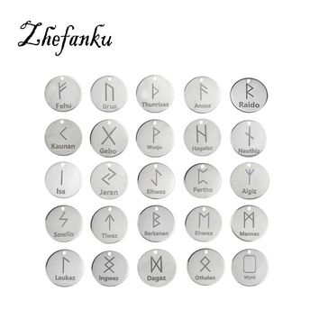 1pcs Viking Runes Beads Jewelry Accessories Or Hair Jewelry Antique Beads Metal Charms For Bracelets For DIY Pendant Necklace