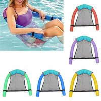 New Pool Floating Chair Swimming Pools Seats Amazing Floating Bed Chair Noodle Chairs B2Cshop