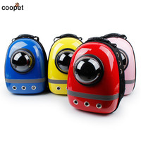COOPET 2016 Designer Cat Dog Traveling Bag Pet Carrier Bag Luxury Small Dog Backpack Carrier Transporte Pet Travel Bag Supplies