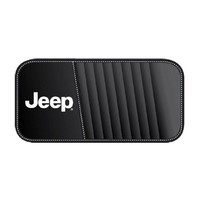 All Things Jeep - Jeep CD and DVD Visor Organizer