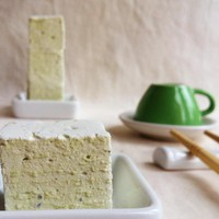 Matcha Tea Marshmallows | Luulla