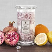 Citrus Pomegranate Candle - Jewelry Candles | JewelScent