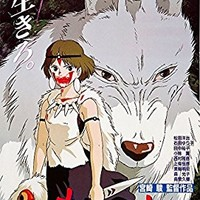 JIONK® Princess Mononoke(1997) Movie Poster (24X36)