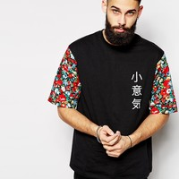 Reclaimed Vintage Longline T-Shirt With Floral Mid Length Sleeve