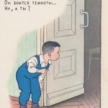"Postcard Illustration by G. Valk for O. Bedarev's Rhymes ""Little Coward"" -- 1956"