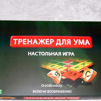 Games of Letter Russian Scrabble Games Brand Crossword Game Original Word Games SG-005