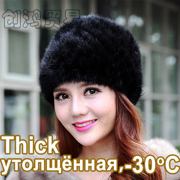 Winter hat for women THICK knitted real mink fur cap warm genuine mink beanies brand new fashion female skullies women's hats