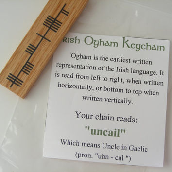 "Irish Ogham Keychain ""uncail"" for Uncle - Trinity Crossing"