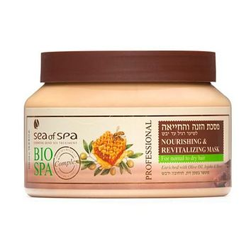 Nourishing Mask For Normal Hair With Jojoba Olive Oil, Dead Sea Cosmetics