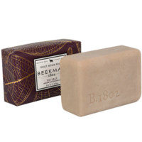 Fig Leaf Bar Soap 9 oz