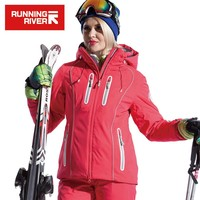 Women Ski Jacket snowboard High Quality Warm Women Winter Jacket