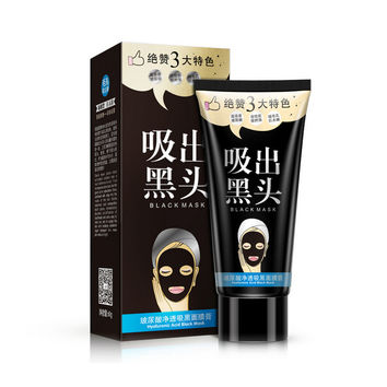 Face Suction Black Mask Nose Blackhead Remover Peel Off Black Head Acne Treatments 60g Facial Skin Care HS11