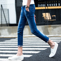 Summer Jeans Men Stretch Slim Korean Pants Skinny Pants [6541362307]