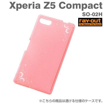 Rayout TPU Glitter Case for Xperia Z5 Compact (Pink)